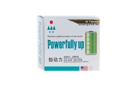 Powerfully Up