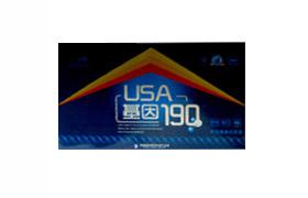 USA 190
