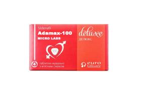 Adamax-100