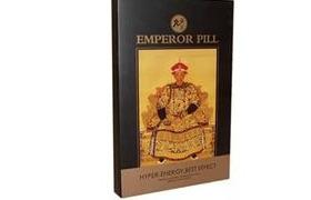 Emperor Pill