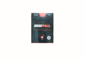 erectall